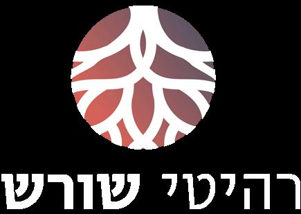 לוגו רהיטי שורש